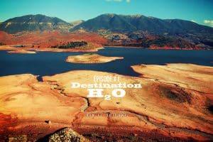 Destination H2O, épisode 1 : Jocelyn Dupré vous invite sur le Lac de Bin el Ouidane 1